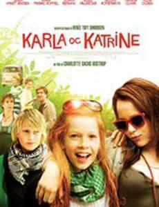 Карла и Катрина
