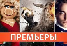 Обзор премьер четверга 29 марта 2012 года