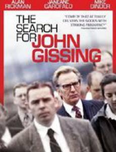 В поисках Джона Гиссинга