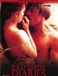 Дневники «Красной туфельки»