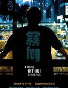 Wu (видео)