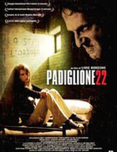Палата 22