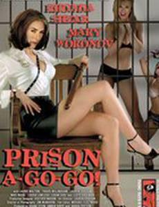 Тюремные активистки