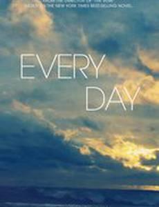 Каждый новый день