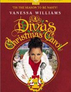 Рождественская песня Дивы