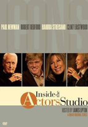 В студии актерского мастерства