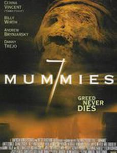 7 мумий