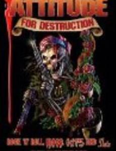Страсть к разрушению (видео)