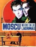 """Постер из фильма """"Москва слезам не верит"""" - 1"""