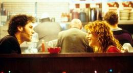 """Кадр из фильма """"200 сигарет"""" - 2"""
