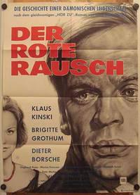 Постер Красный шум