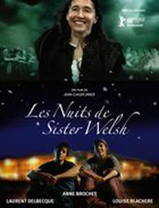Ночи сестры Уэлш