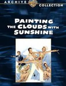 Рисуя облака и солнечный свет