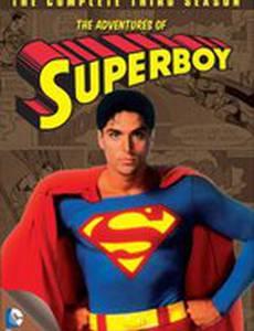 Супермальчик