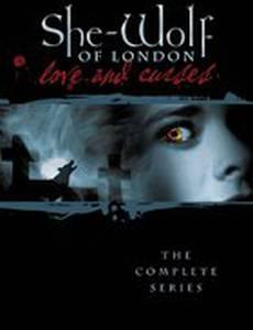 Лондонская волчица