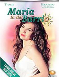 Мария из предместья