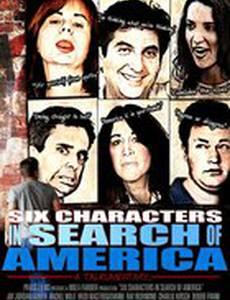 Шесть героев в поисках Америки