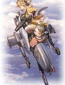 Изгнанник: Серебряное крыло Фам