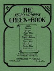 Зелёная книга
