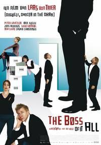 Постер Самый главный босс