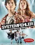 "Постер из фильма ""Systemfehler - Wenn Inge tanzt"" - 1"