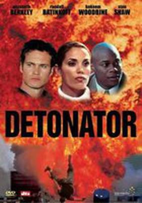 Детонатор