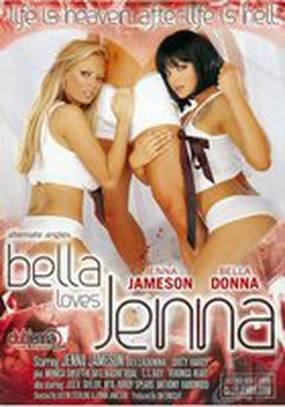 Белла любит Дженну (видео)