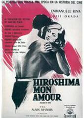 Хиросима, моя любовь