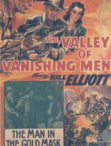 The Valley of Vanishing Men