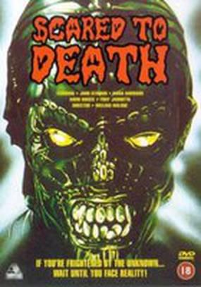 Напуганные до смерти