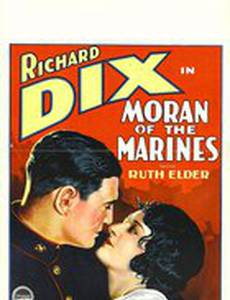 Moran of the Marines