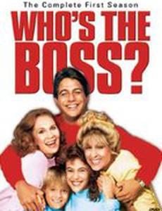 Кто здесь Босс?