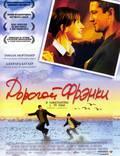 """Постер из фильма """"Дорогой Фрэнки"""" - 1"""