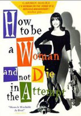 Как быть женщиной и при этом не погибнуть