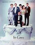 """Постер из фильма """"Свадебная вечеринка"""" - 1"""
