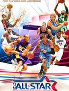 Матч всех звезд НБА 2011