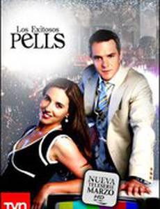 Успешные сеньоры Пеллс