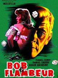 Постер Боб-прожигатель