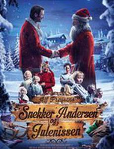 С Рождеством, мистер Андерсон