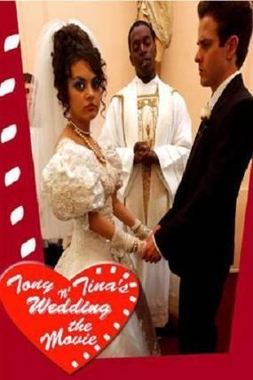 Свадьба Тони и Тины