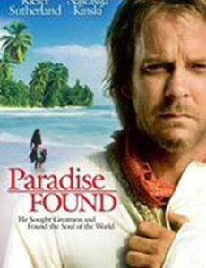 Найденный рай
