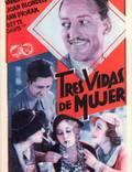 """Постер из фильма """"Трое в паре"""" - 1"""