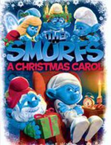 Смурфики: Рождественский гимн