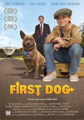 Первый пёс