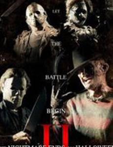 Кошмар заканчивается на Хэллоуин 2