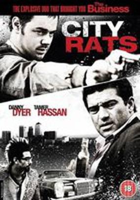 Городские крысы