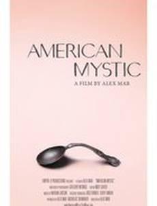 Американский мистик