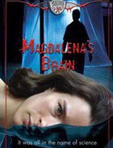 Секрет Магдалены (видео)
