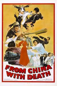 Постер Из Китая со смертью