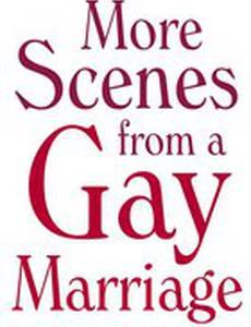 Еще сцены из гей-брака